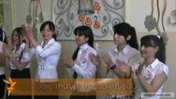 Հայաստանի դպրոցներում հնչում է Վերջին զանգը