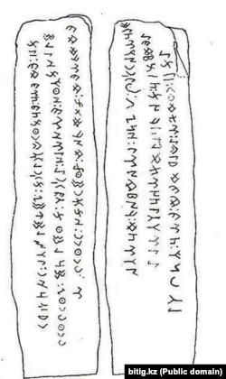 Уйбат VI (e-98) жазмасынын текстинин чиймеси.