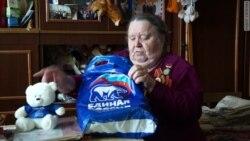 """Помощь ветерану заменили сувениры от """"Единой России"""""""
