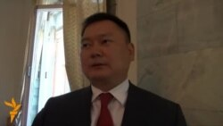 Зилалиев: Жерүй талашына чекит коюлду