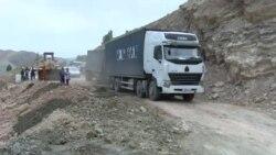 ЧП на трассе Душанбе-Чанак: часть дороги обвалилась