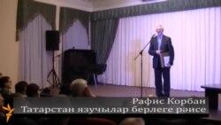 """Ике республика язучылары """"тимерле-бетонлы күпер"""" кормакчы"""