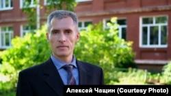 Алексей Чащин