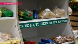 От студентов до беженцев: кто берет бесплатную еду в супермаркетах Махачкалы?