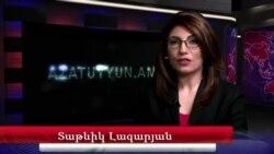 «Ազատություն» TV լրատվական կենտրոն, 1-ը մայիսի, 2015թ․