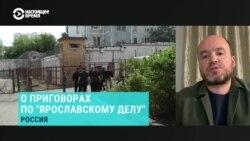 Суд в Ярославле оправдал руководителей колонии, в которой пытали заключенного