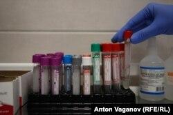 ID-Clinic в Петербурге
