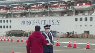 Как живут пассажиры, застрявшие на борту лайнера Diamond Princes из-за коронавируса