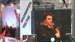 Митинг на проспекте Сахарова: Алексей Навальный