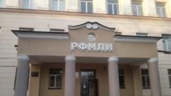 Республиканский физико-математический лицей-интернат №2, Владикавказ