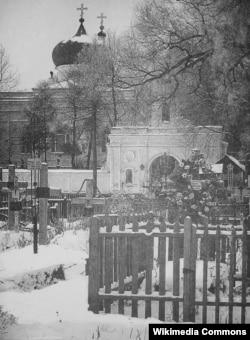 Леў Дашкевіч. Менск, Старажоўка (1920)