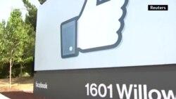 Facebook borba protiv terorizma