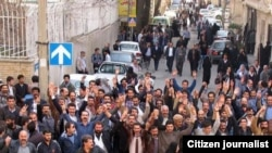 One of the hundreds of protests held in Iran in recent weeks.