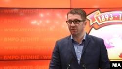 Eдинствениот кандидат за наследник на Никола Груевски, генералниот секретар на ВМРО- ДПМНЕ Христијан Мицкоски.