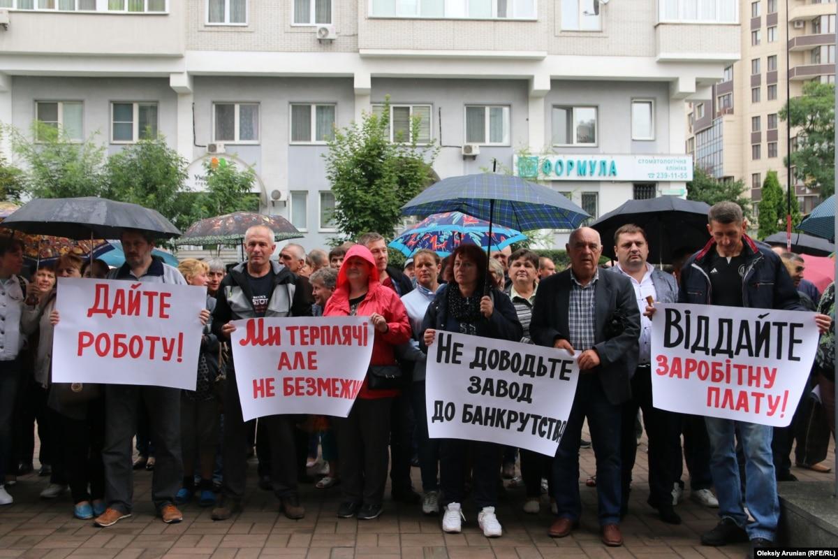 Рабочие завода «Укрзализныци», которые полгода не получают зарплату, пикетировали Кабмин и Офис президента