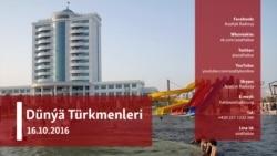Eýranly türkmenler Türkmenistanda dynç almak isleýär