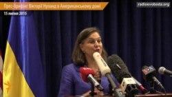 Нуланд у Києві закликала Україну зламати олігархічну систему