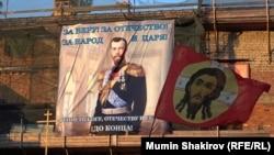 Акция против фильма «Матильда» в России. Архивное фото