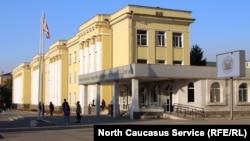Северо-Осетинский государственный университет, архивное фото