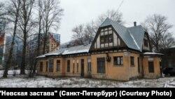 """Амбулатория фабрики """"Красный ткач"""", где в 1941 году работал врачом Ф.Х. Берггольц"""