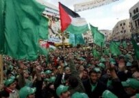 Hamas supporters celebrate victory in parliamentary elections in Nablus (epa)