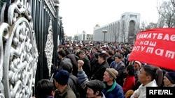 Рысбек Акматбаевди колдогондордун митинги, 31-март, 2006-жыл
