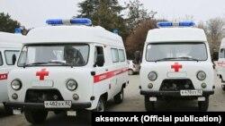 Скорая помощь в Крыму. Архивное фото