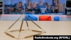 «Золота піраміда Ю-Шинсе»