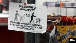 Илустрација. Препораки за заштита од коронавирус во маркет во Скопје