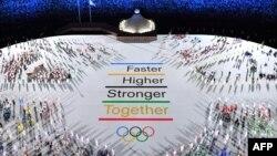به سلسلۀ بازیهای تابستانی المپیک در توکیو