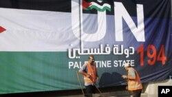 Лозунг прошлогодней кампании за членство Палестины в ООН