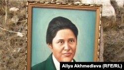 Педагог Фатима Ғабитованың портреті.