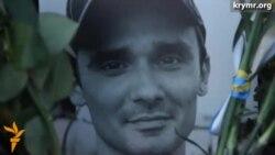 Як загинув герой Небесної сотні Сергій Кемський?