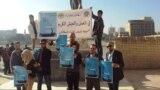 عاطلون عن العمل في حملة شبابية ببغداد