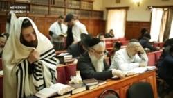 Умань: євреї повертаються | #ВУКРАЇНІ