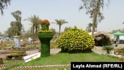 مهرجان الزهور ببغداد
