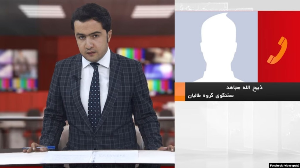 Free Speech Or Insult? Afghan TV Network Gives Live