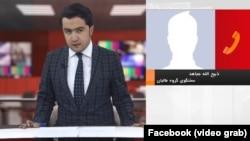 Free speech or treason? The Afghan network 1TV interviewed a Taliban spokesman live on TV.