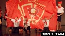 Праздничный концерт в Севастополе
