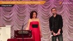 «Культурний десант» Жадана та Садовської побував у Маріуполі