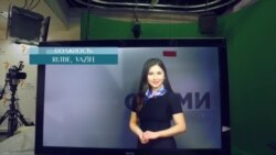 Rutbe | «Elifbe» video dersleri (video)