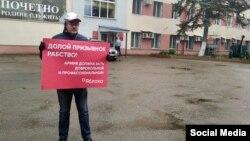 Руслан Зинатуллин во время пикета, 15 мая 2020 года
