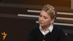 """Iulia Timoșenko: """"Trebuie să acționăm rapid și dur"""""""