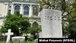 Stećci u botaničkoj bašti Zemaljskog muzeja BiH, fotoarhiv