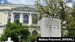 Zemaljski muzej u Sarajevu