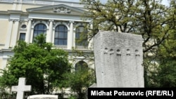 Park u Zemaljskom muzeju BiH