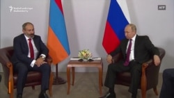 New Armenian Prime Minister Assures Putin Of 'Strategic Alliance'