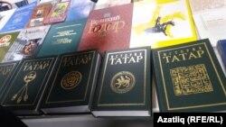Татар тарихы