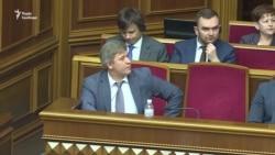 Як парламент звільняв Данилюка (відео)
