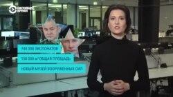 """Кто строит новый музей Вооруженных сил РФ в парке """"Патриот"""" и сколько это будет стоить"""